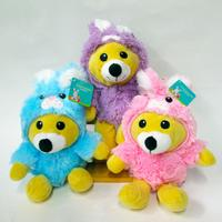 Easter Bear Stuffed Animal